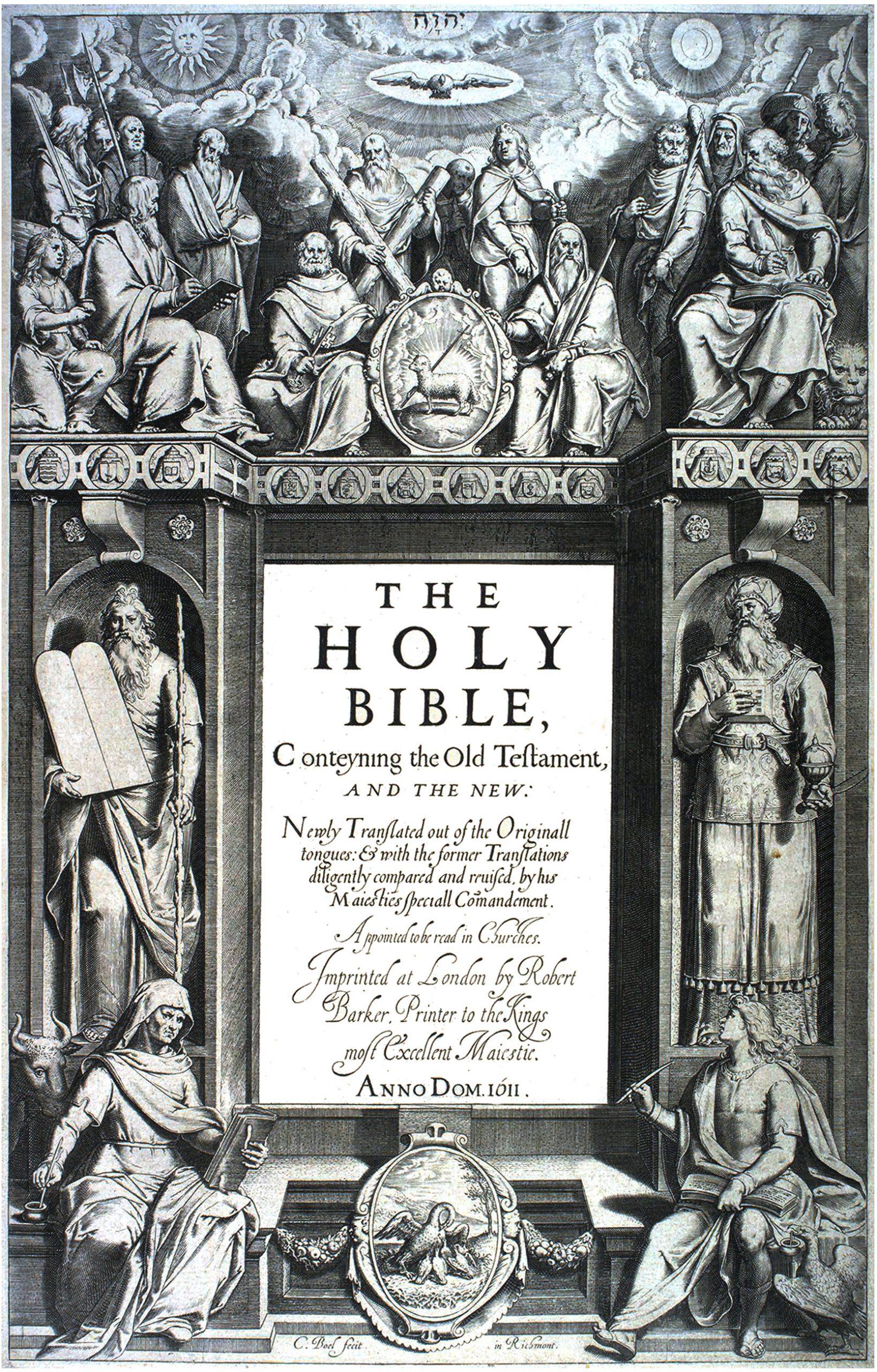 King James Version History